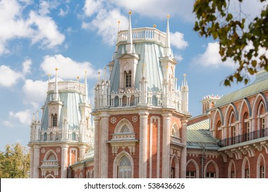 Close-up view of towers of Tsaritsyno palace in Moscow