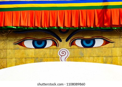 Close-up view of wisdom eye on a Swayambhunath Stupa also known as Monkey Temple. Swayambhunath Stupa is an ancient religious architecture atop a hill in the Kathmandu Valley Nepal