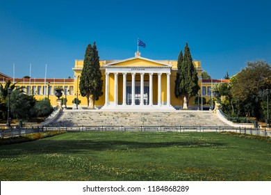 Closeup view of Zappeion Hall in Athens, Greece. It is generally used for both official and private meetings and ceremonies.