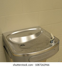 A closeup of a water drinking fountain.