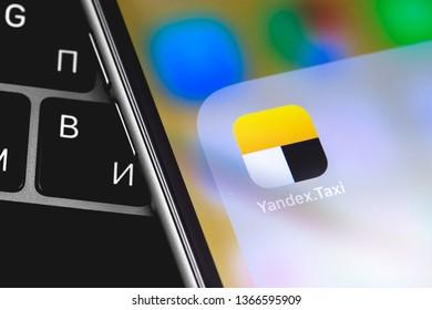 Yandex Images, Stock Photos & Vectors   Shutterstock