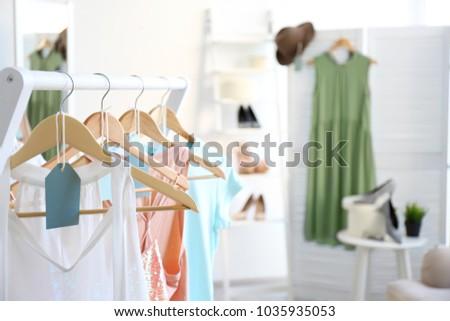 Dressing Room Tube