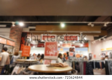 58e148f9c5c Clothes Sale Inside Clothing Shop Sell Stock Photo (Edit Now ...