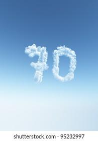 clouds makes the shape of number seventy - 70 - 3d illustration