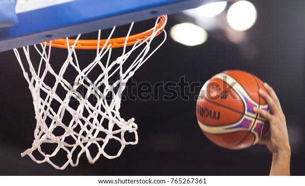 CLUJ-NAPOCA, ROMANIA - 26 November 2017: FIBA Basketball World Cup 2019 qualifier game between Romania and Netherlands, Cluj-Napoca, 26 November 2017.
