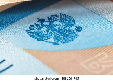 Coat of arms of Russia on the banknote of the Russian Federation with a face value of 2000 rubles. Macro photography. Heraldry.