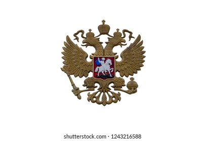 Coat of arms of Russia. Russian national emblem (isolated on white)