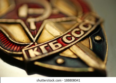 Coat of arms of the state security Committee of the USSR (KGB), SOFT FOCUS