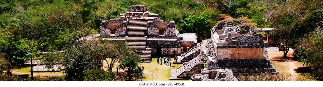 Coba, Mexico. Aerial view of ancient mayan city in Mexico. Coba is an archaeological area and a famous landmark of Yucatan Peninsula. Forest around the pyramids in Mexico
