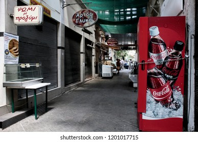 Cola Fridge Images, Stock Photos & Vectors | Shutterstock