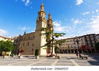 Co-Cathedral of Saint Maria de la Redonda in  Logrono.  Spain