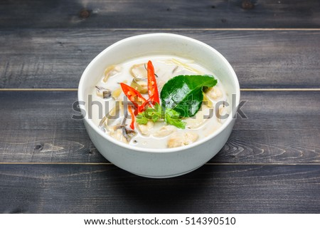 coconut milk soup with