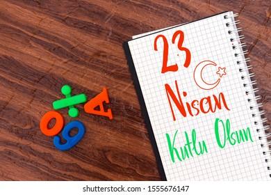 cocuk bayrami 23 nisan , Turkish April 23 translated to national sovereignty and Children's day