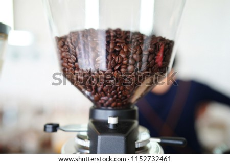 Coffee Bean Coffee Grinder Machine Coffee Stock Photo Edit Now