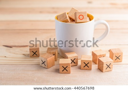 Coffee Cup Fill Wood Block On Stock Photo Edit Now 440567698