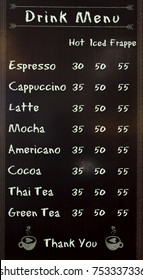 the Coffee menu in blackbord