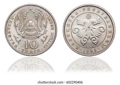The coin is 10 tenge. The Republic of Kazakhstan. 1993