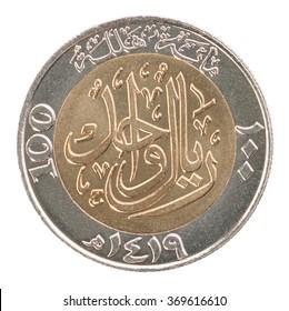 Coin 100 halal - Saudi Arabia