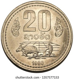 Coin of 20 atts of Laos, 1980 with inscription meaning '20 lao atts'. Reverse isolated.