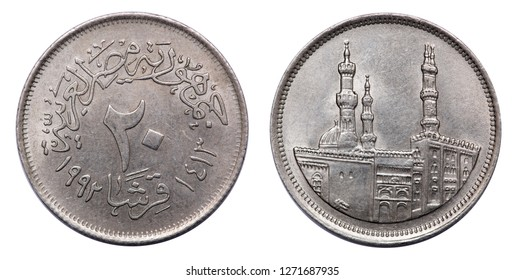 Coin 20 Piastres. Egypt. 1992