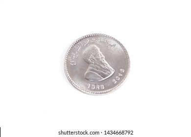 Coin of 50 rupees Pakistani currency , dedicated to Abdul Sattar Edhi isolated on white background