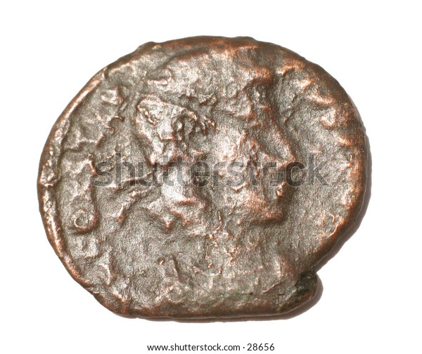 A coin of Roman emperor Constantius II, who ruled from 337-361AD