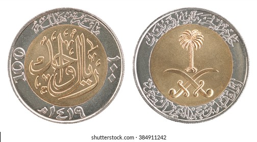 Coin Saudi Arabia 100 halal - set