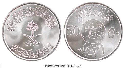 Coin Saudi Arabia 50 halal - set