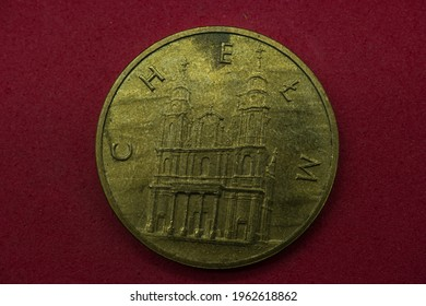 coin yellow metal poland 2 zlote - Shutterstock ID 1962618862