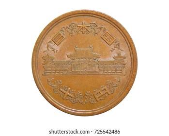 coins of Japan 10 Yen