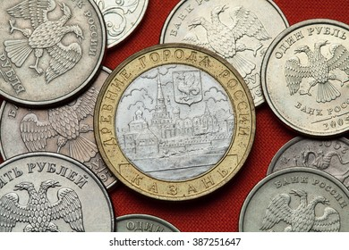 Russia 10 rubles 2016 Vladimir Putin  President of Russia Very beautiful coin!
