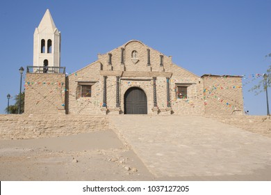 COLAN, PAITA, PERU ,CIRCA Aug 08, 2016.  Iglesia San Lucas de Colan, built in 1535 is one of the oldest churches on the pacific coast in South America