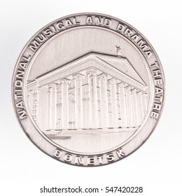 Collectible commemorative coins of Ukraine. National Musical and Drama theatre.