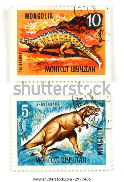 Collectible stamps from Mongolia. Set with dinosaurs.