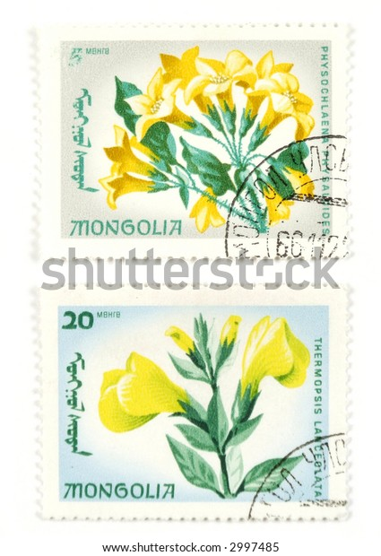 Collectible stamps from Mongolia. Set with flowers.