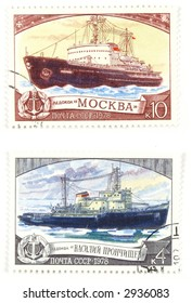 Collectible stamps from Soviet Union. Set with ships.