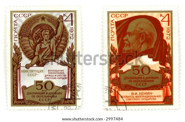 Collectible stamps from USSR. Set with 50th anniversary of founding the Soviet Union.