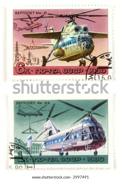 Collectible stamps from USSR. Set with old helicopters.
