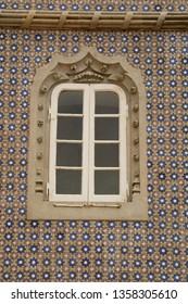 Collection of old and beautiful windows of Europe, Portugal