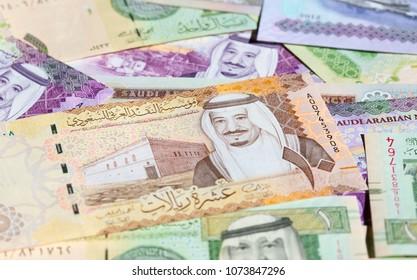 Collection of Saudi Arabia Riyal banknotes