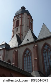 The Collegiate Church of St. Stephan,  St. Stephan zu Mainz, is a Gothic hall collegiate church located in the German city of Mainz. It is known for windows created by Marc Chagall.