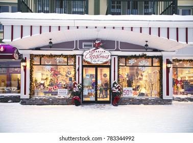 COLLINGWOOD, ON, CANADA - DECEMBER 27, 2017:Christmas srore in Blue Mountain Village, Ontario, Canada