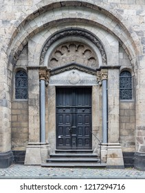 Cologne, Germany - September 6 2014: Porch  of the Romanesque church St. Maria in Lyskirchen