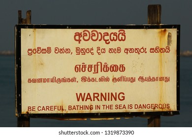 Colombo,Srilanka- 01 December 2018: warning sign written  in tamil,english and sinhala