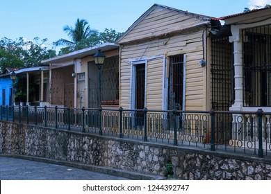 Colonial Style in the  Caribbean Architecture, Santo Domingo,  Dominican Republic
