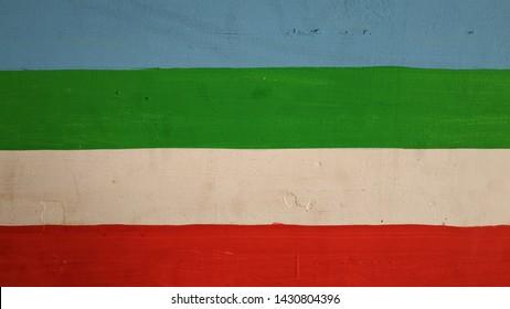 Color of Identity from Warmindo (Warung Mie Indonesia) or Burjo (Bubur Kacang Ijo)