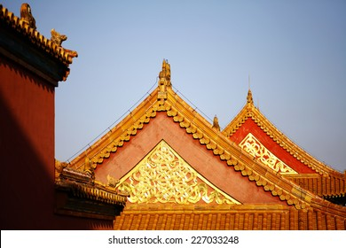 Color picture of some traditional Chinese roof tops.