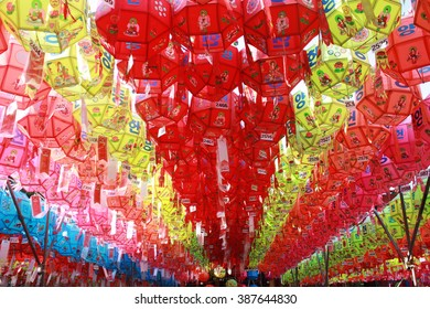 Colored lanterns in celebration of Buddha's birthday in South Korea.