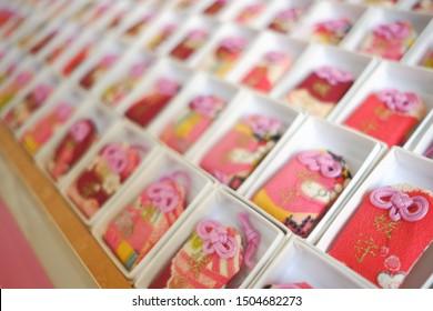 """""""御守"""" is an amulet A colorful amulet with no pattern"""