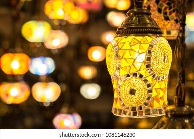 Colorful Arabic Lamps
